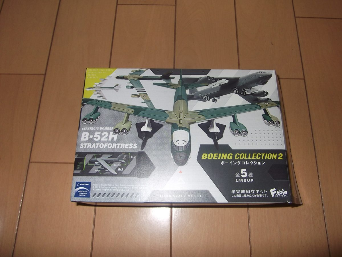 BOEING COLLECTION 2