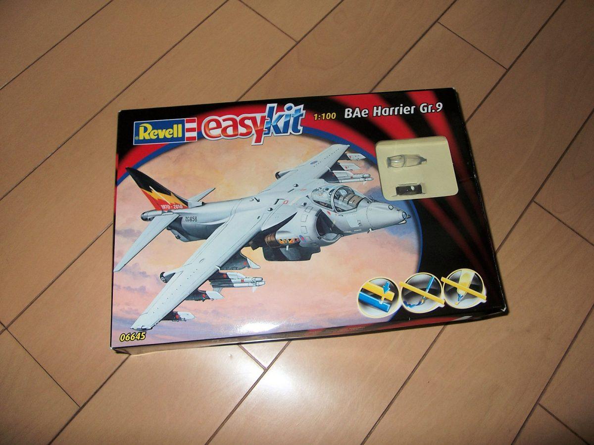 Revell 1/100 BAe Harrier GR.9